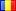 Română (Romanian)